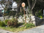 竹神社01-04