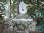 竹神社01-14