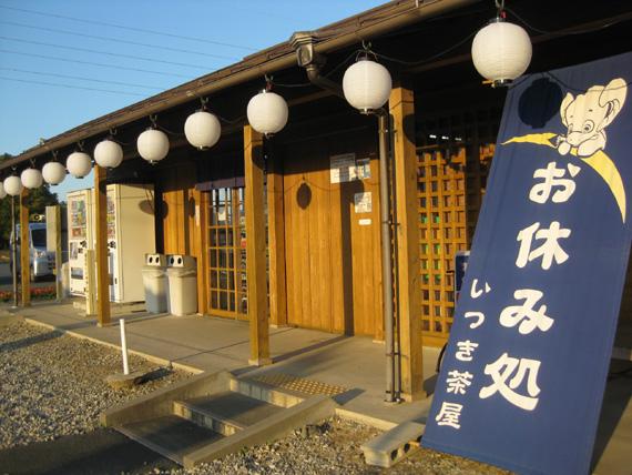 いつきのみや歴史体験館14