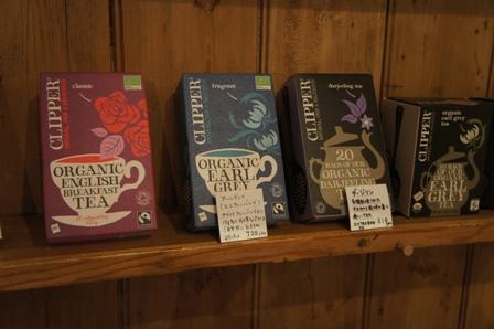 クリッパー紅茶