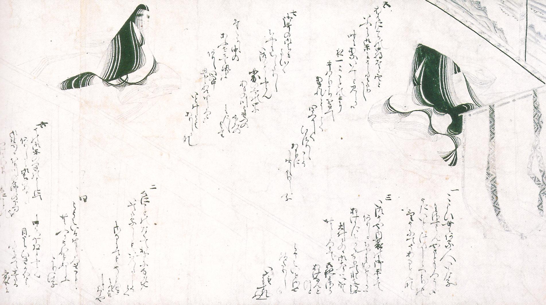南北朝についての日記?:花山院...