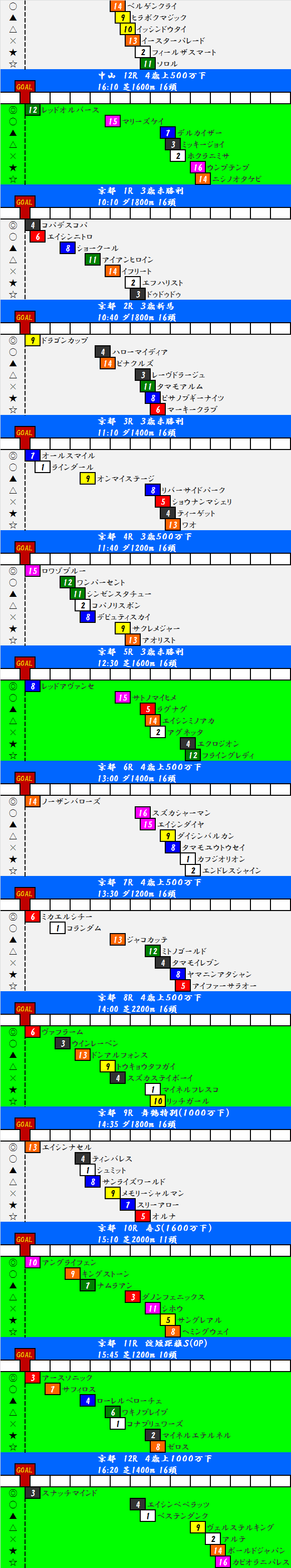 2016010902.png