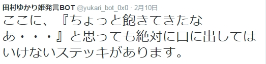 Baidu IME_2016-2-14_19-4-52