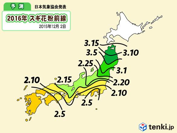 chart_large_1_20151202.jpg