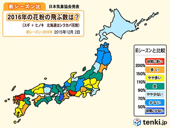 chart_large_2_20151202.jpg