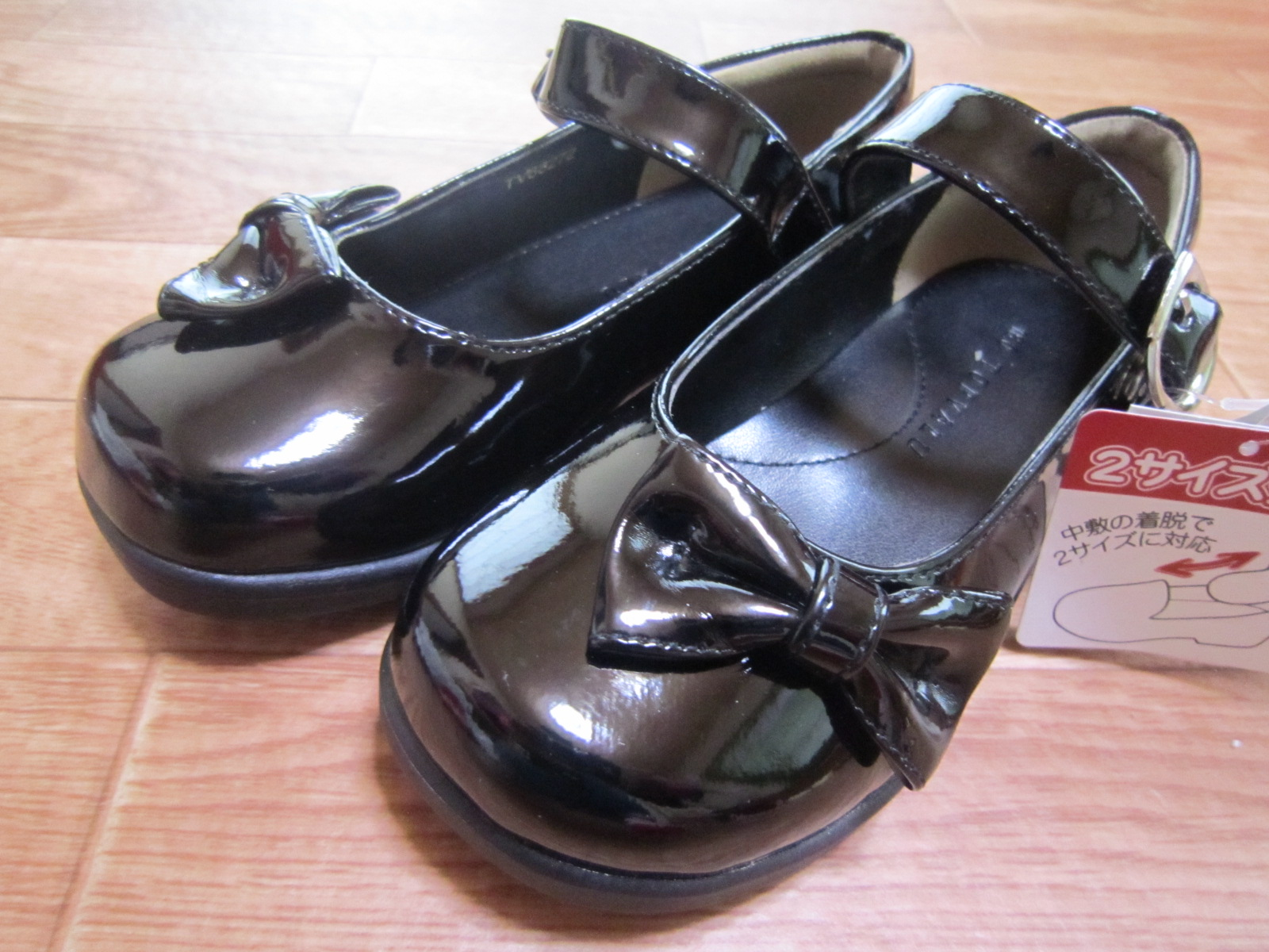 ねぇねの靴1