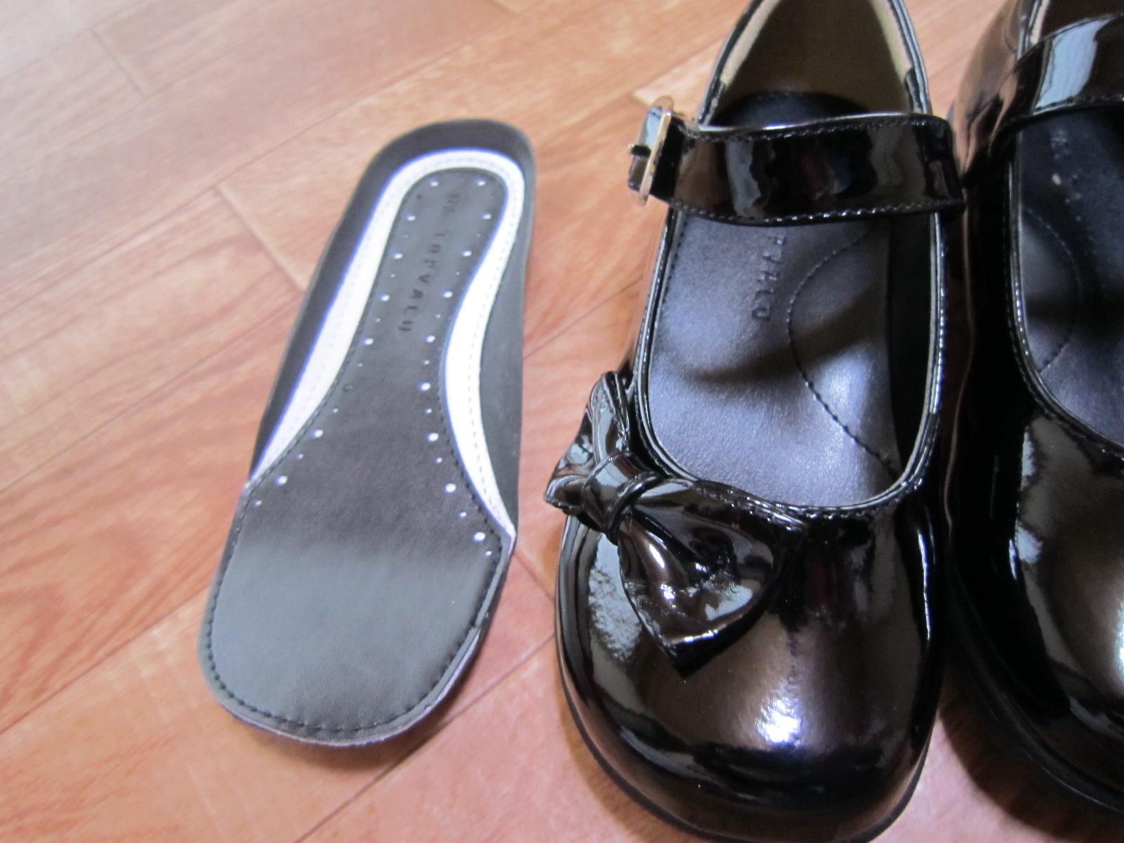 ねぇねの靴2