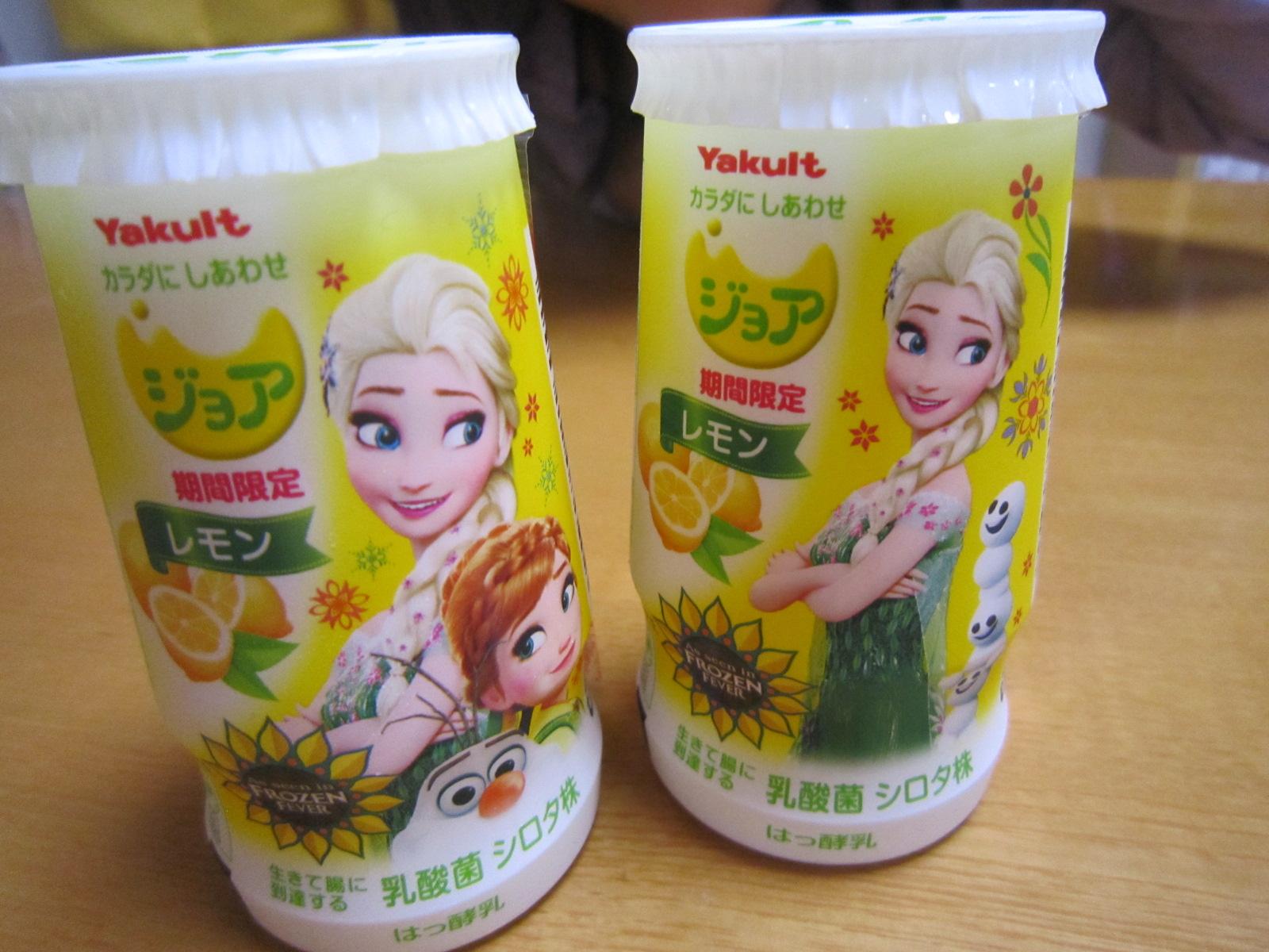 ジョアレモン味1