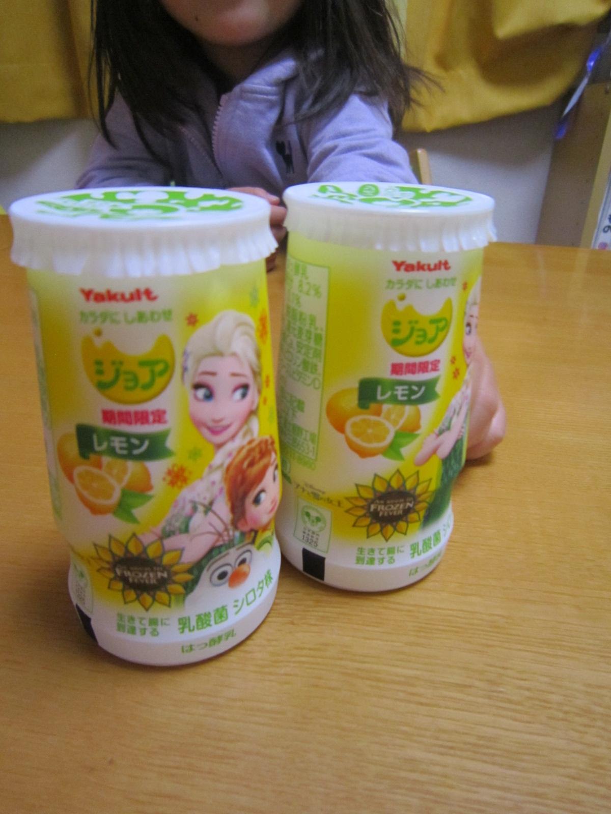 ジョアレモン味2