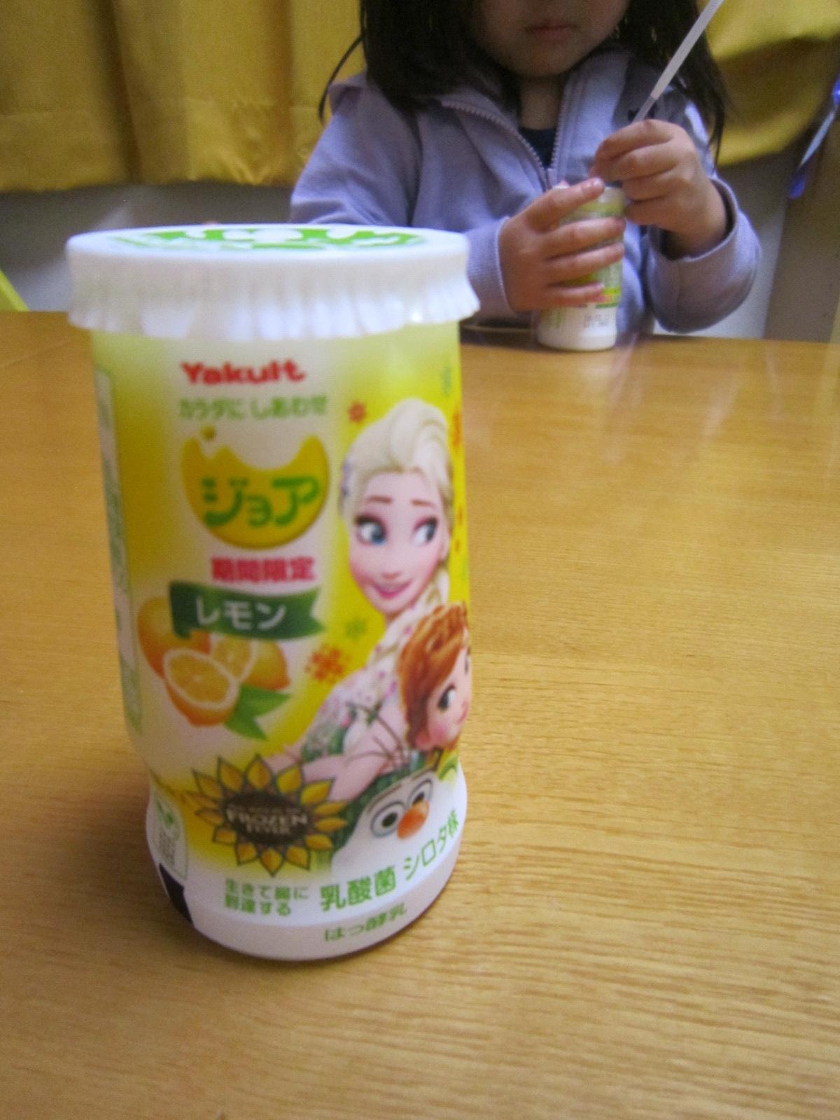 ジョアレモン味3