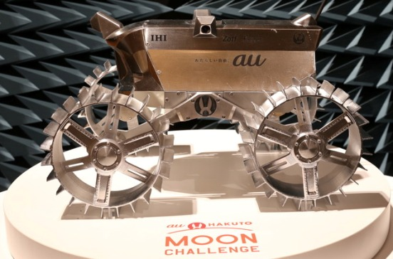 月面探査レースAU