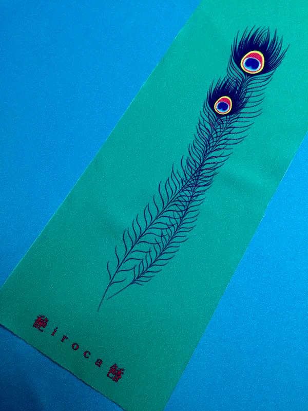 haneri_peacock02_01.jpg