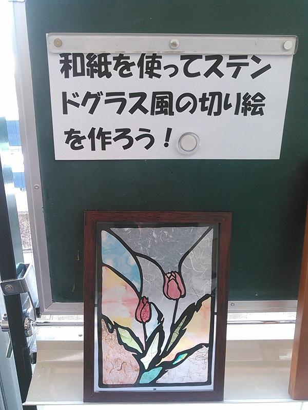 016_20160227214406eda.jpg