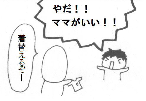 201603041.png
