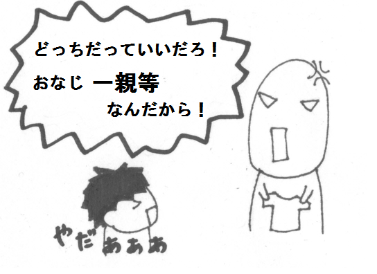 201603042.png