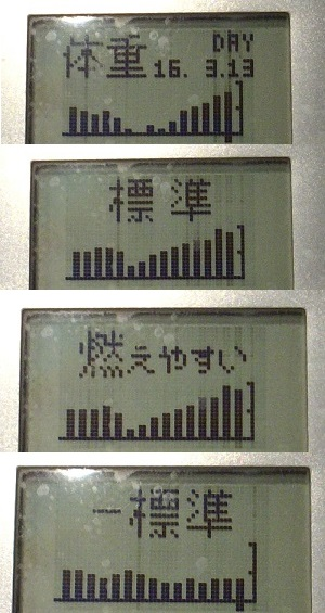 160313-01.jpg