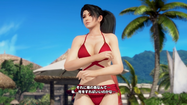 DEAD OR ALIVE Xtreme 3 Fortune_20160325004148