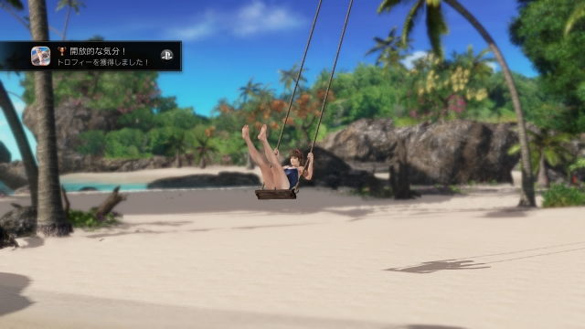 DEAD OR ALIVE Xtreme 3 Fortune_20160326200046