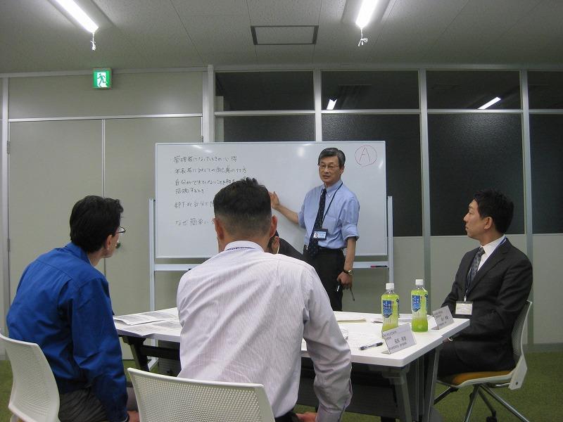 マネジメント勉強会IMG_1379