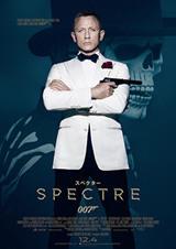 spectreb.jpg