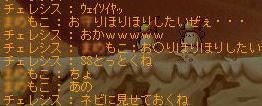 Maple160106_121126.jpg