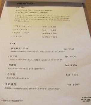 まIMG_0673 - コピー