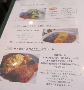 まIMG_0211 - コピー
