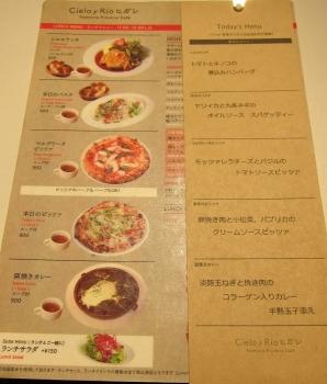 ヒIMG_0328 - コピー