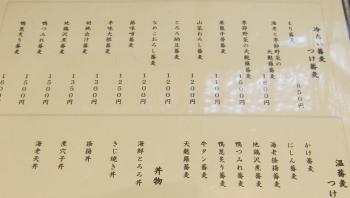 あIMG_0197 - コピー