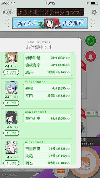 _20160306_071257000_iOS.jpg