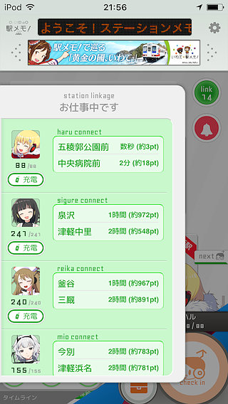 _20160307_125649000_iOS.jpg
