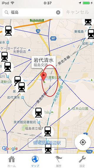 _20160315_153704000_iOS.jpg