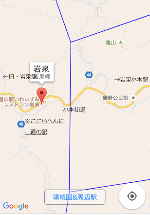 iwaizumiomoto.png