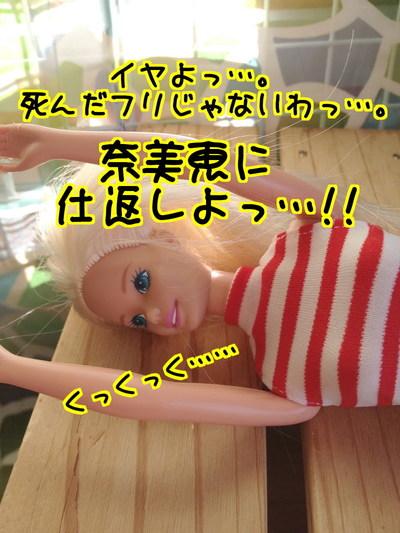 XPCbNfvMtvQlmA61459480356_1459480629.jpg