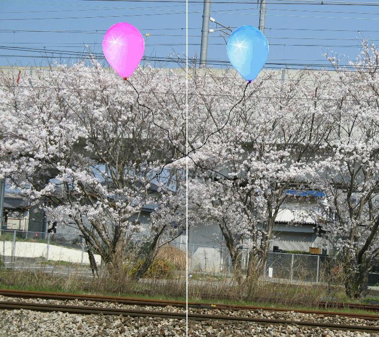 pea-sakura-all.jpg