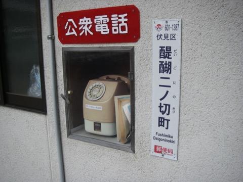 _drdnA46.jpg