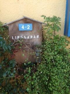 リンカラン