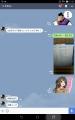 Screenshot_2016-03-25-15-20-22.jpg