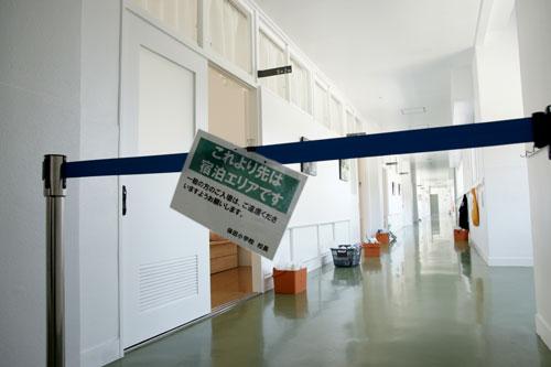 保田小学校7