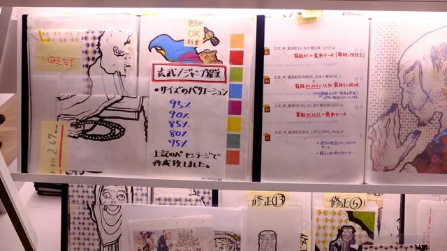 20160302_nestspaceblog_TakashiMurakami_The500Arhats_10.JPG