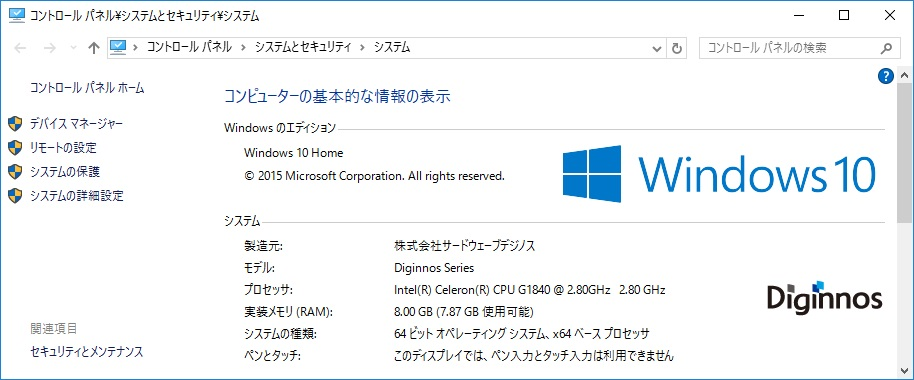 20160321_nest'sspaceblog_Windows10_TOP.jpg