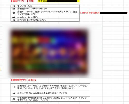SnapCrab_NoName_2016-3-3_1-24-45_No-00.png