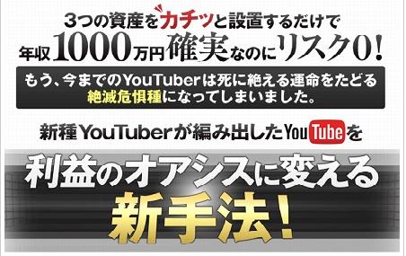 上田航の億万長者バイト