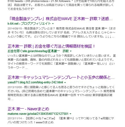 正木漱一ぺティシステムの評判