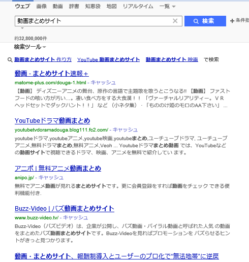 動画めとめサイト
