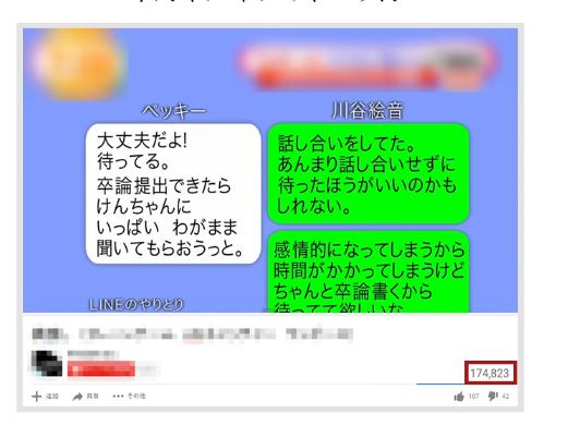 流時-RYUJI-動画例②