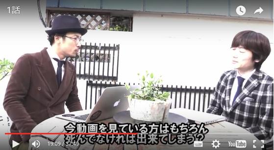 星野一樹の労力0ビジネス「マネーマティックビジネス」動画②