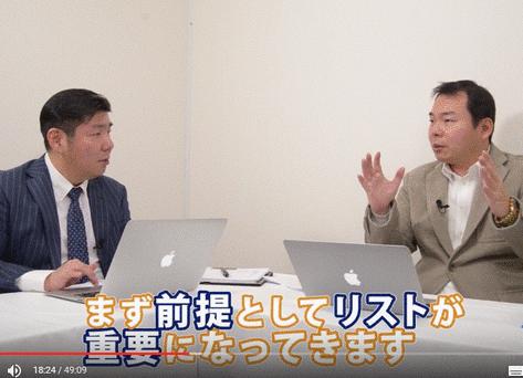 千代田隼人の収入保障型ビジネスPRBパーフェクトリワードビジネス動画