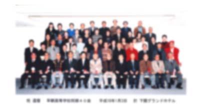 ブログ 2006年 還暦記念