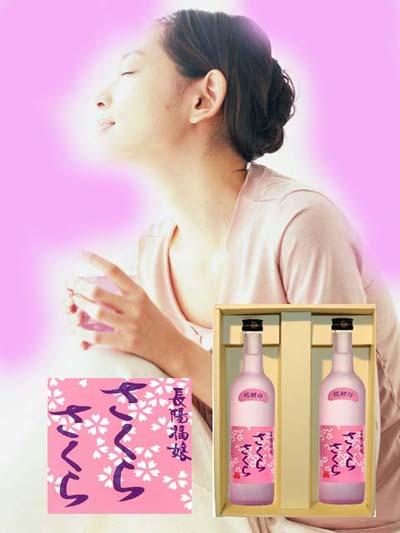 new女性ピンクさくらさくら付